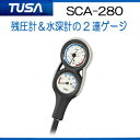 TUSA SCA-280 ゲージ【送料無料】 (SCA280) ダイビング 重器材 メーカー在庫確認します