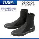 【あす楽対応】 TUSA ツサ DB-3014 ダイビングブーツ  安くてサイズが豊富 ファスナー付き(DB3014)スキューバダイビング スキンダイビング 【宅配便でのお届け】