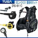 ◆重器材セット 1番*BCD TUSA BCJ0101B *レギュ TUSA RS811 *オクト *ゲージ TUSA  SCA-150 ダイビング 重器材 【送料無料】 スキューバダイビング フルセット メーカー在庫確認します