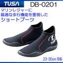 TUSA ツサ DB-0201 (23-30cm) マリンシューズ(DB0201) スニーカーソールの靴底 頑丈なので安心  アクアシューズ ビーチで必需のマリンブーツ スノーケリングシューズ ビーチシューズ