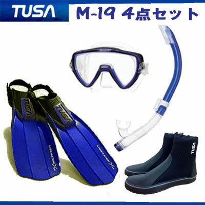 *TUSA*  軽器材4点セット M-19マスク&TUSAスノーケル SF5000/SF5500フィン DB-3014 ブーツ ダイビング 軽器材 【送料無料】 楽天ランキング人気商品 スキューバダイビング