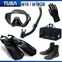 *TUSA* 軽器材6点セット M-19 マスク&スノーケル SF5000/SF5500フィン DB-3014 ブーツ マリングローブ&メッシュバッグBA0105 ダ..