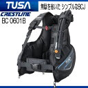 TUSA(ツサ) BC0601B BCD クレストライン(BCJ 0601) CRESTLINE 【送料無料】メーカー在庫確認します Sサイズ 9月末頃入荷予定