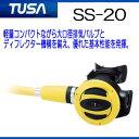 【あす楽対応】TUSA (ツサ) SS-20 オクトパス (SS20) ディフレクター機構を備え優れた基本性能を発揮 ダイビング 重器材