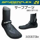 SPYDERFLEX スパイダーフレックス SURF BOOTS サーフブーツ  (1ストラップ) SBO37110 スタンダード ウェイクボード サーフィン ウィンターブーツ メーカー在庫確認します