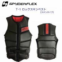 限定セール SPYDERFREX スパイダーフレックス T-1 ロックスキンベスト SLV-37110 スキンタイプ ウェイクボード フローティングベスト メーカー在庫確認しますの画像