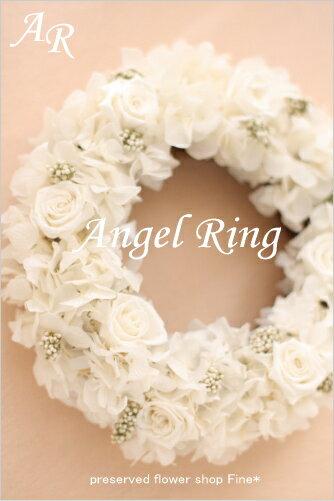プリフラのリースアレンジ Angel Ring・リース