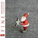 クリスマス雑貨/星とサンタS【16AW001】/北欧インテリア/小物/christmas/フィギュア