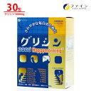 栄養機能食品 サプリ サプリメント グリシン 30日分 (1日1包/30包入) イノシトール 休息サポート ビタミン ビタミンB12 ビタミンB1 ビタミンB6 ビタミンB2 ナイアシン 配合 粉末 ファイン