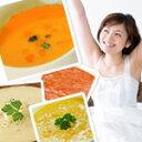 『カラダにやさしいスープ4種セット』(4種×3袋入り) 』かぼちゃ ごぼう ポタージュ 玉ねぎ やさ...