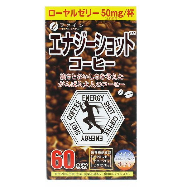 FINE 能量爆发咖啡 60包