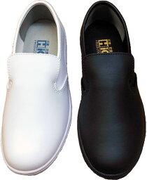 <strong>ミドリ安全</strong> ハイグリップ H100N 業務用 厨房靴 調理靴 厨房シューズ超耐滑作業靴、コックシューズ、食品加工用靴、水に強い、浸みにくい。油 水 滑りにくい業務用短靴 カラー ホワイト ブラック H-100N