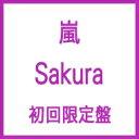 嵐 Sakura アイテム口コミ第1位
