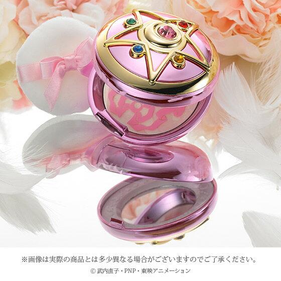 【あす楽】美少女戦士セーラームーンR ミラクルロマンス シャイニングムーンパウダープレミアム バンダイ