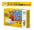 9/10発売★【数量限定】Wii U スーパーマリオメーカー スーパーマリオ30周年セット 任天堂 4902370530384