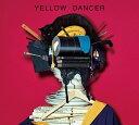 12/2発売 YELLOW DANCER(初回限定盤A)【CD+Blu-ray】 星野源