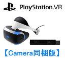【在庫あり】【国内正規品】10/13発売 PlayStation VR PlayStation Camera同梱版★カメラ同梱版 CUHJ-16001 4948872447515