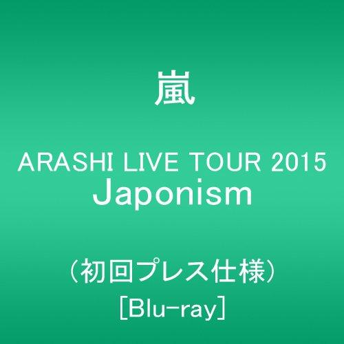 B【在庫あり】8/24発売 ARASHI LIVE TOUR 2015 Japonism【…...:finebookpremiere:10002925