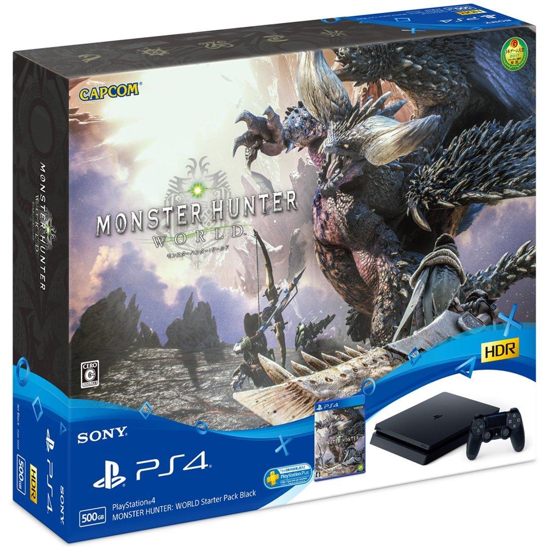 【あす楽】1/26発売 PlayStation 4 MONSTER HUNTER: WORLD Starter Pack Black【黒】(CUHJ-10022)★PS4 プレステ4 モンハン モンスターハンター 4948872015486