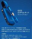 【あす楽】【新品/国内正規品】新型IQOS 2.4Plus ...