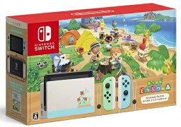 Nintendo Switch あつまれ どうぶつの森セット【送料無料】【<strong>本体</strong>同梱版】【バッテリー持続時間が長くなったモデル】 任天堂 HAD-S-KEAGC 4902370545203