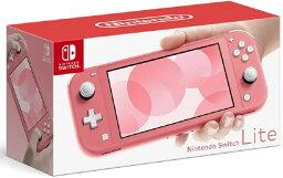 CP★【キャッシュレス5%還元対象】 Nintendo Switch Lite 新色<strong>コーラル</strong>(ピンク) 任天堂【小さく、軽く、持ち運びやすい。携帯専用のNintendo Switch】HDH-S-PAZAA 4902370545302 スイッチライト <strong>コーラル</strong>ピンク