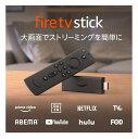 3【あす楽】新登場 新型 Fire TV Stick【第3世代】Alexa対応音声認識リモコン付属【2020年9月発売モデル】 ストリーミングメディアプレーヤー Amazon アマゾン