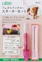 【送料無料】Clover フェルトパンチャースターターセット 58-610