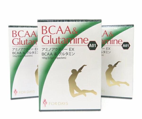 【3箱セット】フォーデイズ アミノアクティーEX BCAA&グルタミン マスカット味