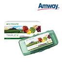 アムウェイ トリプルX 3セル(ケース付き)新パッケージ Amway