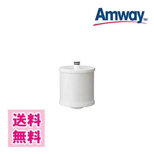 Amway アムウェイ BathSpring バスルーム浄水器・交換用フィルター