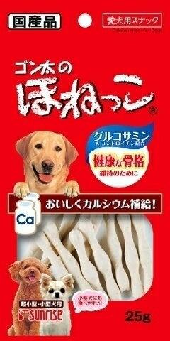【最大350円OFFクーポン配布+ママ割エントリ...の商品画像
