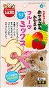 ★★ 最大350円OFFクーポン ★★マルカン うさちゃんにおててからあたえる フルーツミックス 45g