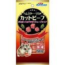 ★★ 最大350円OFFクーポン ★★ミニアニマン ハムスター・リスのカットビーフ 60g