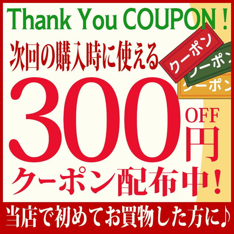 ★最大500円クーポン&ペット割でポイント3倍...の紹介画像2