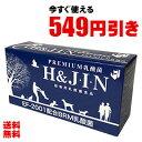 ★★549円OFFクーポン★★■Premium 乳酸菌 H&...