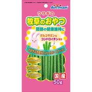 【最大350円OFFクーポン♪】【ドギーマン】ウサギの牧草のおやつ 関節の健康維持に 50g