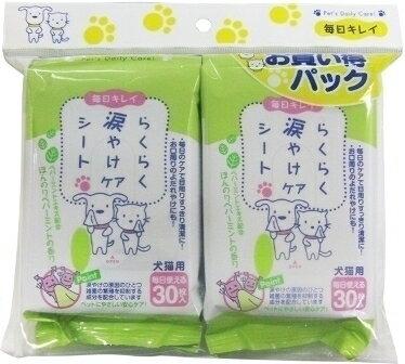 ★★最大350円OFFクーポン★★スーパーキャッ...の商品画像