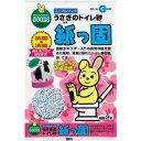 【200円引クーポン配布】ウサギトイレ砂 紙っ固MRー162