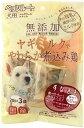 【最大350円OFFクーポン♪】【ペッツルート】 無添加 ヤギミルクでやわらか煮込み鶏すなぎも 20g×3袋
