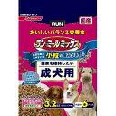 【ランミール】ミックス 小粒 健康を維持したい成犬用 鶏ささみとお魚の味わい 緑黄色野菜入り 3.2kg