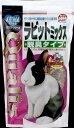 ★★ 最大350円OFFクーポン ★★クオリス ラビットMix 脱臭 300g