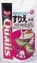 ★★最大350円引きクーポン配布★★クオリス すりえ 3分 220g