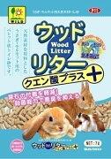 【最大350円OFFクーポン♪】三晃商会 ウッドリター クエン酸プラス 7L
