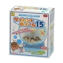 【最大500円OFFクーポン♪】三晃商会 サイレントホイール15 (ハムスターホイール)
