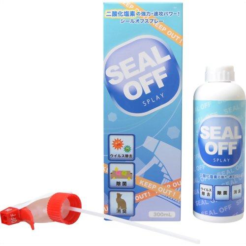 SEAL OFF シールオフ スプレー 300ml