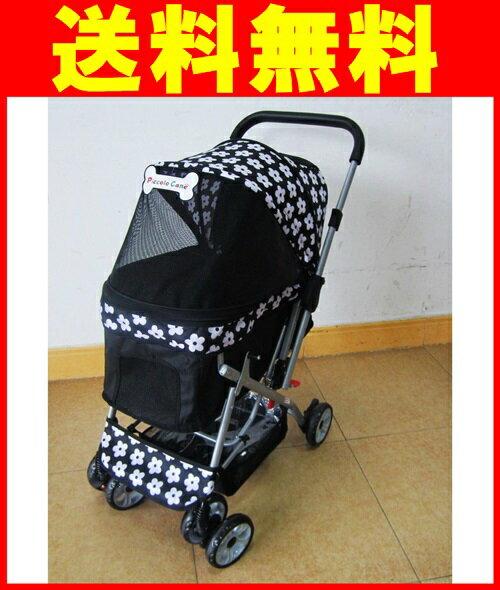 (【耐荷重18kg)】 ピッコロカーネ POCO ( ポコ) (黒地×白花柄)  対面式ペットスローラー  ペットカート ボトルホルダー付