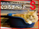 【最大350円OFFクーポン配布】ドーム S  ネイビー 小型犬に♪(サイズ展開4種類)洗える ドーム型ベッド