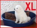 【最大350円OFFクーポン配布】ドーム XL ネイビー 大型犬〜超大型犬に♪(サイズ展開4種類)洗える ドーム型ベッド