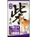 【200円割引クーポン配布中】イースター 日本犬 11歳からの柴専用 2.5Kg